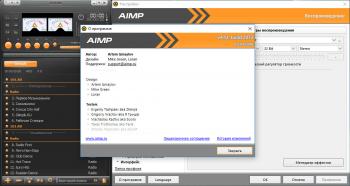 Aimp для Windows 8 на русском